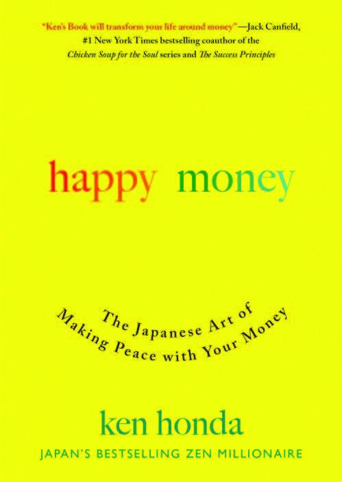 Happy Money by Ken Honda
