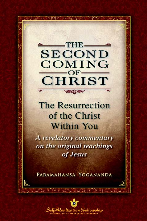 The Second Coming of Christ: The Resurrection of the Christ Within You by Paramahansa Yogananda